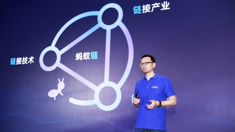 Geoff Jiang, President of Ant Group's Intelligent Technology Business Group (Photo: Business Wire)