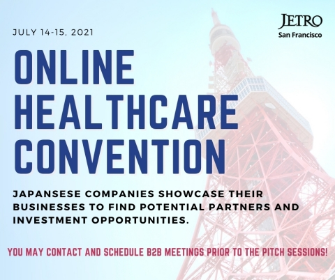 JETRO to host Online Healthcare Convention featuring pitch event with 12 Japanese corporations (Graphic: Business Wire)
