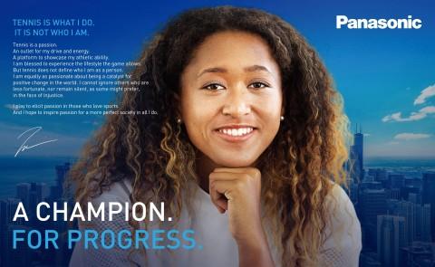 Panasonic's Brand Ambassador Naomi Osaka (Graphic: Business Wire)