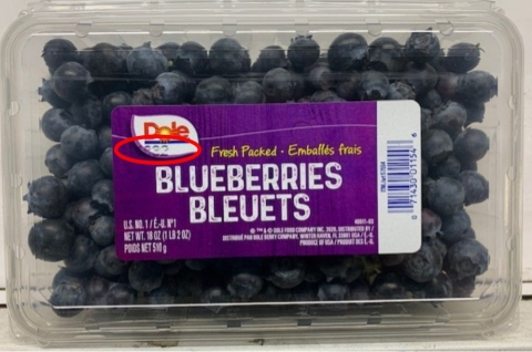The product lot code for this blueberry recall is located on the top label of the clamshell and is a series of numbers printed by inkjet in black. (Photo: Business Wire)