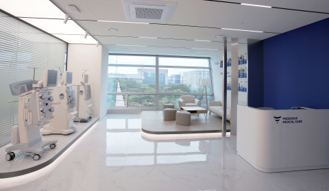 Fresenius Medical Care's Korea Training Center (Photo: Business Wire)