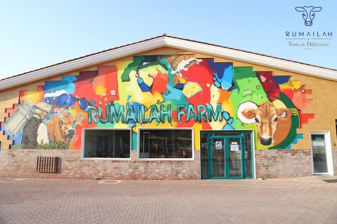 Rumailah Farm Coffee Shop Opens 2nd Location in UAE's Fujairah (Photo: Business Wire)