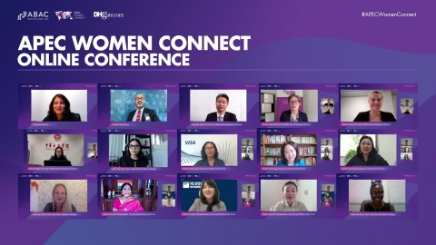 APEC Women Connect Online Conference (Photo: Business Wire)