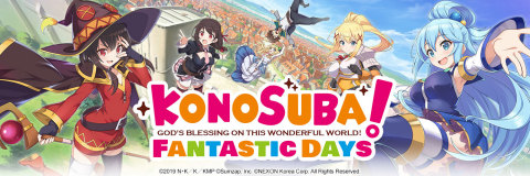 KonoSuba: Fantastic Days (Graphic: Business Wire)
