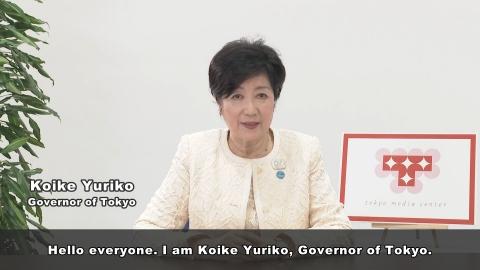 Video invitation from Koike Yuriko, Governor of Tokyo (Photo: Business Wire)