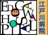 逆转人体软骨老化、恢复活力;日本江户川医院取得史无前例的成就