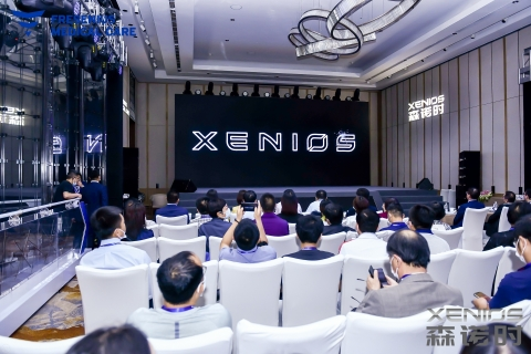 Xenios launch event in China (Photo: Business Wire)
