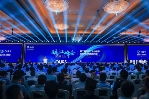 The 2nd International Industrial and Energy Internet Innovation and Development Conference was held from July 9 to 10 in Wenzhou city, east China's Zhejiang Province. (Photo: Business Wire)