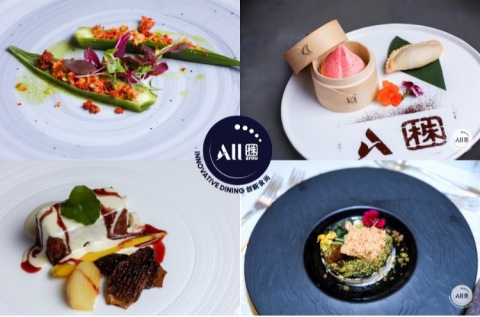 Accor Live Limitless Partners with Zrou to Bring Palate Innovation (Photo: Business Wire)
