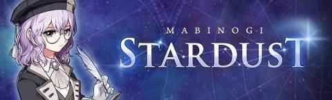 Mabinogi Stardust (Graphic: Business Wire)