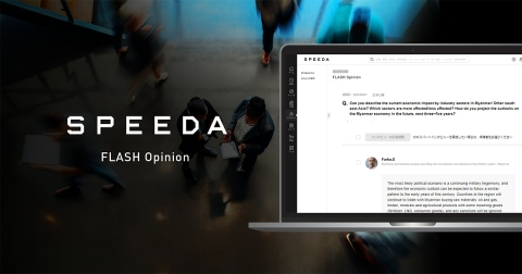 SPEEDA FLASH Opinion - Top banner (Graphic: Business Wire)