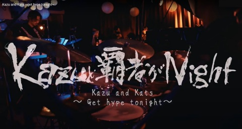 Kazu and Kats ~ Get hype tonight ~ (Graphic: Business Wire)