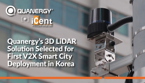Quanergy's 3D LiDAR Solution Selected for First V2X Smart City Deployment in Korea (Photo: Business Wire)