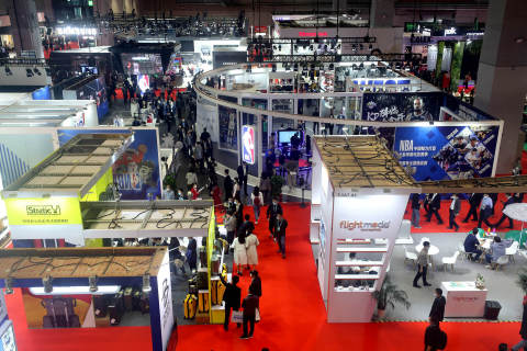 Venue of the CIIE (Photo: Business Wire)