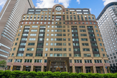 Columbia Property Trust has secured 33,000 SF of leasing at 116 Huntington in Boston. (Photo credit: Shoootin)