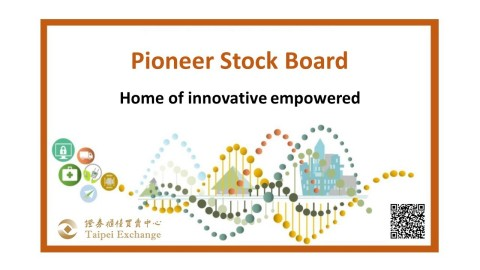 Taipei Exchange launches Pioneer Stock Board to support innovative enterprises (Photo: Business Wire)