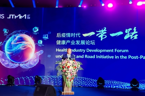 TIENS Group will Become a Global Participant in the Future Massive Health Industry