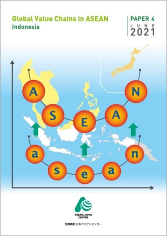 """""""Global Value Chains in ASEAN"""" on Indonesia is available for download on AJC website (Graphic: Business Wire)"""