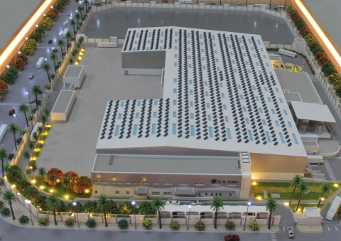 H.B. Fuller to build a new adhesives manufacturing plant in Egypt. (Photo: Business Wire)