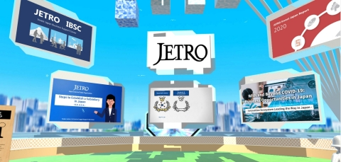 JETRO_Booth (Graphic: Business Wire)