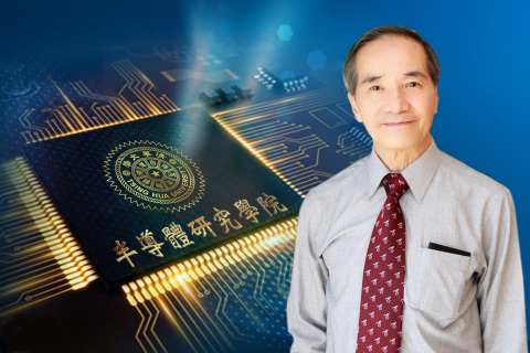 Dr. Burn J. Lin will be the first dean of the College of Semiconductor Research. (Photo: National Tsing Hua University)