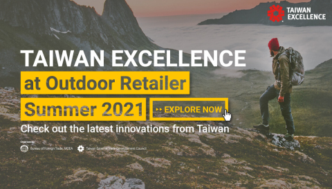 TAITRA Showcases 10 Taiwan Excellence Award-Winners Featuring Innovative Products For Cycling, Camping, Triathlons, Hiking, And Travel At Outdoor Retailer Summer 2021. (Graphic: Business Wire)