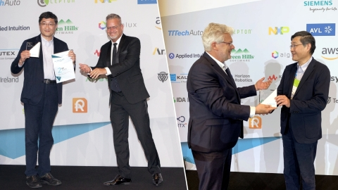 Cepton CEO Dr. Jun Pei received the award trophy for Cepton's Nova lidar (left, ©Tech.AD) and was acknowledged by ALP.Lab for providing the lidar solution deployed in ALP.Lab's award-winning smart cities project (right, ©ALP.Lab). (Photo: Business Wire)