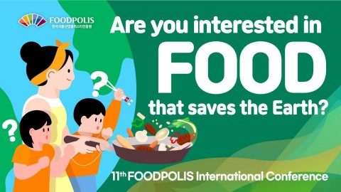 The Food Industry Promotional Agency of Korea (FOODPOLIS) released 12 lectures of the 11th FOODPOLIS International Conference which was held in June to actively respond to the ESG trend in the food industry through its official YouTube channel. Targeting food industry professionals, the conference had 3 sessions (Green in food, Green in packaging, Green in industry) and speakers from Nestlé, Pulmuone, Kurly corporation, Korea University, CJ CheilJedang, Fraunhofer IVV, and DLG participated to introduce eco-friendly packaging, trends of the alternative meat market, and strategy for food waste reduction with the examples of ESG business management. The video reached over 10,000 views in a week. (Graphic: Business Wire)