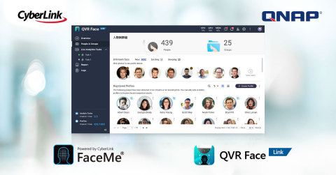 CyberLink Partners with QNAP to Develop a Smart Facial Recognition Solution for Surveillance and Security (Photo: Business Wire)