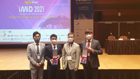 IMID 2021 (L-R): SongGeun Lee/UDC, Min Seong Kim, Seongwon Kim/UDC, Ha Lim Lee (Photo: Business Wire)