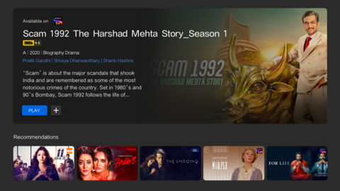 IMDb, the world?s most popular and authoritative source for information on movies, TV shows and celebrities, today announced a new collaboration with Mi India, India?s #1 smart TV brand, that will integrate IMDb fan ratings and other entertainment data on more than 30 streaming services available on PatchWall 4. PatchWall is a TV user interface for content discovery and streaming and is available exclusively on Mi and Redmi smart TVs. (Photo: Business Wire)