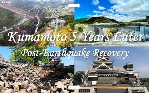 Post-Earthquake Recovery, Kumamoto 5 years later (Graphic: Business Wire)