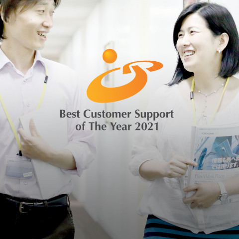 Rimini Street Awarded Grand Prize For Best Customer Support by the Japan Institute of Information Technology (Graphic: Business Wire)