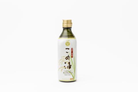 Rice Bran Oil (Photo: Business Wire)