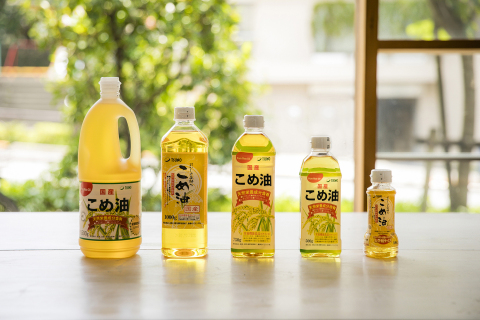 Other rice bran oil series (Photo: Business Wire)