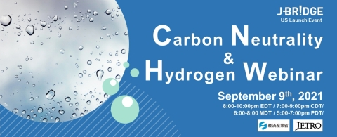"""METI and JETRO to host """"J-Bridge US Launch Event - Carbon Neutrality & Hydrogen Webinar"""" on Sept. 9, 2021 (Graphic: Business Wire)"""