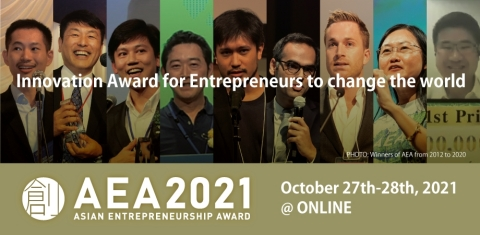 AEA2021画像(画像:ビジネスワイヤ)