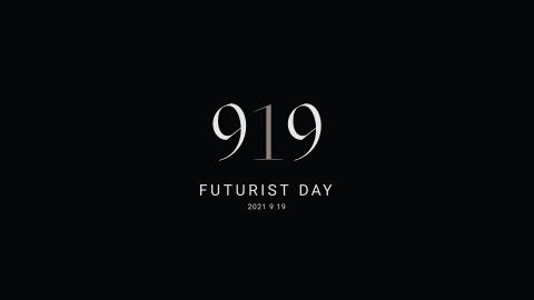 Faraday Future 919 Futurist Day (Graphic: Business Wire)