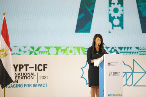 Her Excellency Dr. Rania A. Al-Mashat addresses the inaugural Egypt International Cooperation Forum (Egypt-ICF) in Cairo (Photo: AETOSWire)