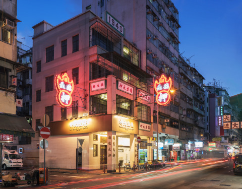 Neon light on Shanghai Street (Photo: Business Wire)