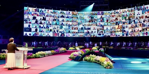"""Dr. Hak Ja Han Moon, co-founder of the Universal Peace Federation addressing the global audience during the virtual 6th Rally of Hope and the launching of """"THINK TANK 2022"""" (Photo: Business Wire)"""