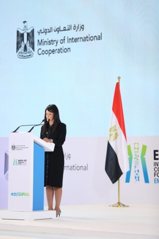 Her Excellency Dr. Rania A. Al-Mashat, Egypt's Minister of International Cooperation delivers reveals the Cairo Communiqué at the Egypt-ICF (Photo: AETOSWire)