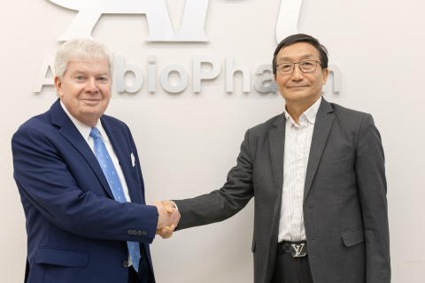 Michael Collins, Founder and CEO of CEM Corporation and Chris Bai, Co-Founder and CEO of AmbioPharm (Photo: Business Wire)