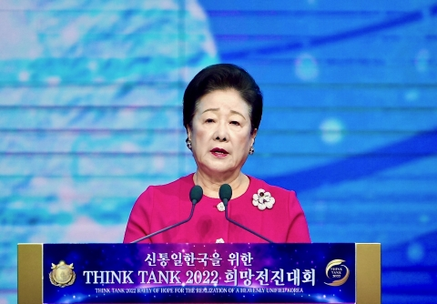 Dr. Hak Ja Han Moon addresses the online participants from around the world at the ThinkTank 2022 Rally of Hope (Photo: Business Wire)