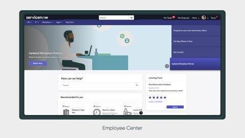 Employee Center (Graphic: Business Wire)