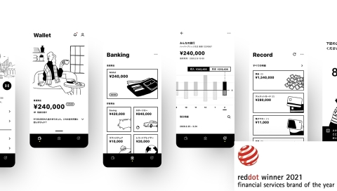 Image of Minna Bank app (Graphic: Business Wire)