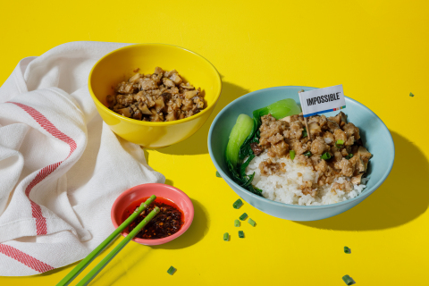 Impossible Pork Stir Fry (Photo: Business Wire)