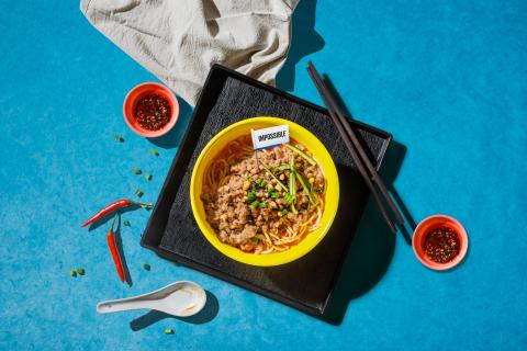 Impossible Pork Dan Dan Noodles (Photo: Business Wire)