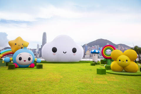 FriendsWithYou art installation at the Art Park, West Kowloon Cultural District, Hong Kong (Photo: Business Wire)
