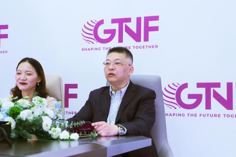 GTNF 2021 Frank Han's Keynote Speech (Photo: Business Wire)